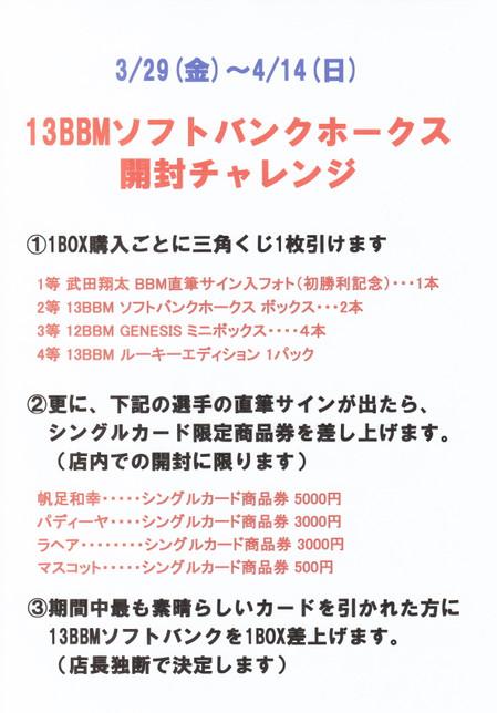 Dc032602