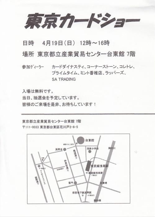 Dc030601