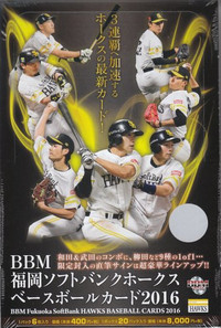Box16softbank