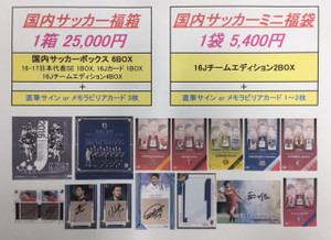 Boxscfuku5000