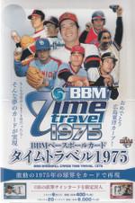 Box16time1975
